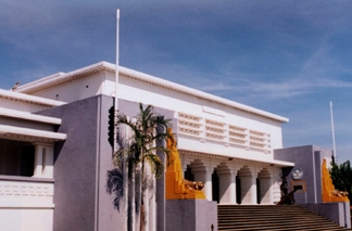 Museum Pancasila