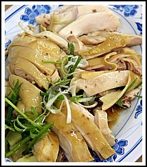 Low Calorie Steamed Chicken